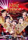 【ポイント10倍!】【DVD】King & Prince CONCERT TOUR 2019(通常盤)