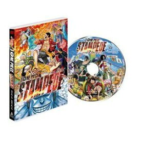 【DVD】劇場版 ONE PIECE STAMPEDE スタンダード・エディション