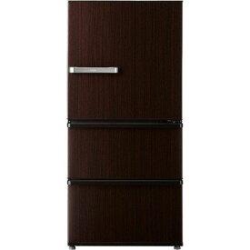 【無料長期保証】AQUA AQR-SV24J(W) 3ドア冷蔵庫(238L・右開き) ダークウッドブラウン