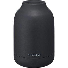 ドウシシャ UGLC-1061GY クレベリンLED搭載 除菌・消臭器 ポット グレー