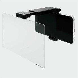 エレコム P-GML02BK スマートフォン用ゲーミング画面拡大レンズ(3倍)