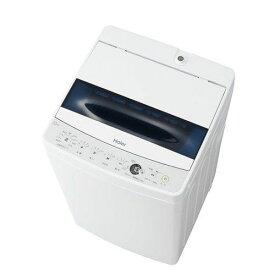ハイアール JW-C55D W 全自動洗濯機 (洗濯5.5kg) ホワイト