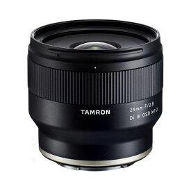 タムロン 24mm F/2.8 Di III OSD M1:2 (Model F051) 交換用レンズ