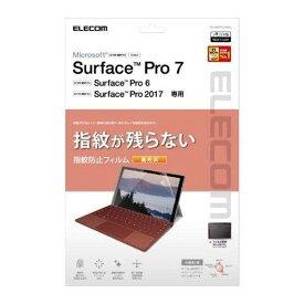 【ポイント10倍!】エレコム TB-MSP7FLFANG Surface Pro 7用フィルム 防指紋 光沢
