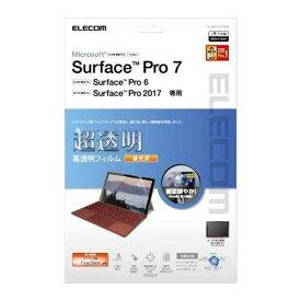【ポイント10倍!】エレコム TB-MSP7FLFIGHD Surface Pro 7用 フィルム 超透明 ファインティアラ(耐擦傷) 高光沢