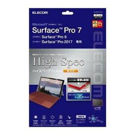 エレコム TB-MSP7FLHSG Surface Pro 7用 フィルム 衝撃吸収 ハイスペック ブルーライトカット 光沢