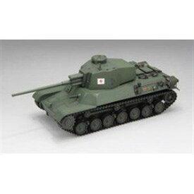 【ポイント10倍!】ファインモールド 1/35 「World of Tanks」四式中戦車
