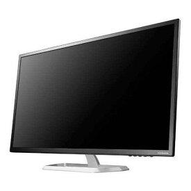 【ポイント10倍!4月5日(日)00:00〜23:59まで】IOデータ LCD-MQ322XDB PCモニター ブラック 31.5型 ワイド WQHD(2560×1440)