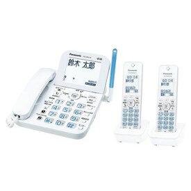 パナソニック VE-GZ62DW-W デジタルコードレス電話機 (子機2台)ホワイト