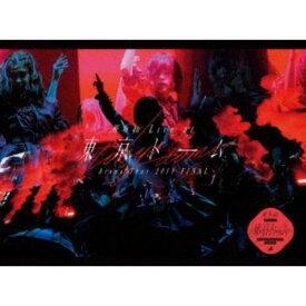 【ポイント10倍!3月1日(日)00:00〜23:59まで】【BLU-R】欅坂46 / 欅坂46 LIVE at 東京ドーム 〜ARENA TOUR 2019 FINAL〜(初回生産限定盤)