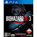 BIOHAZARD RE:3 Z Version 通常版 PS4 PLJM-16581