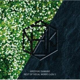 【発売日翌日以降お届け】【CD】 澤野弘之 / 澤野弘之 BEST OF VOCAL WORKS [nZk] 2