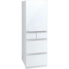 冷蔵庫 三菱 400L以上 MR-MB45F-W 5ドア冷蔵庫 (451L・右開き)MBシリーズ クリスタルピュアホワイト