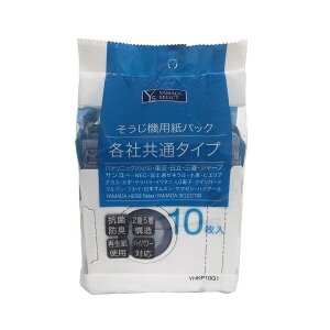 YAMADASELECT(ヤマダセレクト) YHKP10G1 ヤマダ電機オリジナル そうじ機用紙パック (各社共通タイプ) 10枚入り