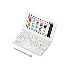 カシオ XD-SX3800-WE 電子辞書「エクスワード(EX-word)」 (小・中学生モデル・220コンテンツ収録) ホワイト