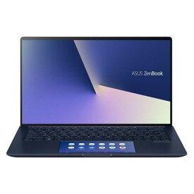 ノートパソコン 新品 ASUS UX334FAC-A4113TS ASUS ZenBook シリーズ ロイヤルブルー ノートpc ノート パソコン