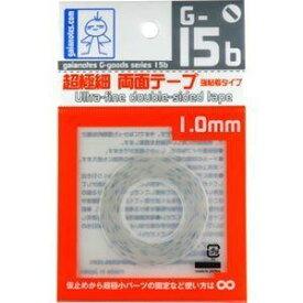 【ポイント10倍!】ガイアノーツ G-15b 超極細両面テープ 強粘着タイプ 1.0mm(80034)工具