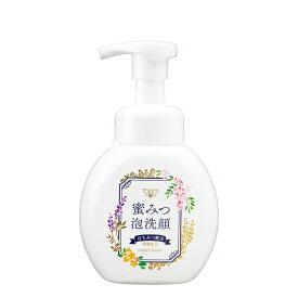 【山田養蜂場】蜜みつ泡洗顔 250mL ギフト プレゼント 人気 健康