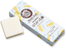 【山田養蜂場】はちみつ石鹸 60g×3個入 ギフト プレゼント 人気 健康