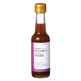 【山田養蜂場】まろやか梅しそ 150ml入 ギフト プレゼント 食べ物 食品 健康 人気