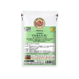 【山田養蜂場】【送料無料】プロポリス粒袋入(300粒)