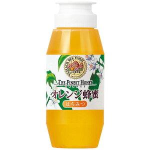 【山田養蜂場】オレンジ蜂蜜(メキシコ産) 300gプラ容器食べ物 食品 はちみつ ハチミツ 健康 人気 お歳暮 ギフト プレゼント