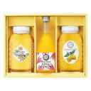 【山田養蜂場】【送料無料】【ギフトセット】熟成アカシア蜂蜜、レモンはちみつ漬、ローヤルバーモント 1セット