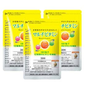 【山田養蜂場】マルチビタミン 3袋セット ギフト プレゼント 健康食品 人気