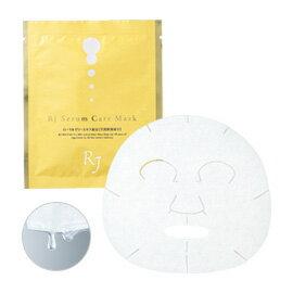 【山田養蜂場】RJセラムケア マスク(シート状美容液マスク)<美容液22mL含有×1枚> ギフト プレゼント 人気