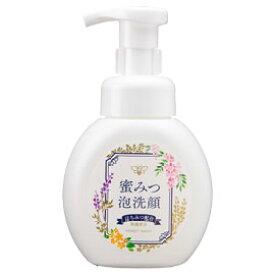 【山田養蜂場】蜜みつ泡洗顔 250mL ギフト プレゼント 人気 プレゼント