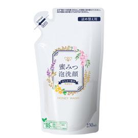 【山田養蜂場】蜜みつ泡洗顔(詰替用)<230mL>