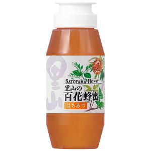 【山田養蜂場】里山の百花蜂蜜【国産】 300gプラ容器入 ギフト プレゼント 食べ物 食品 はちみつ 健康 人気