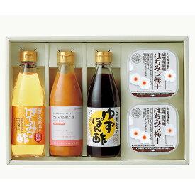 【山田養蜂場】贅沢食卓ギフトセット 1セット ギフト プレゼント 食べ物 食品 はちみつ 健康 人気 プレゼント
