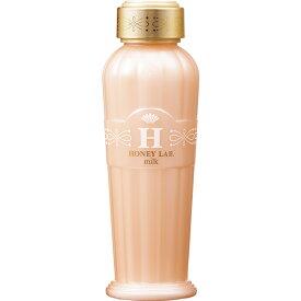 【山田養蜂場】【送料無料】ハニーラボ 乳液 100mL ギフト プレゼント 人気 プレゼント