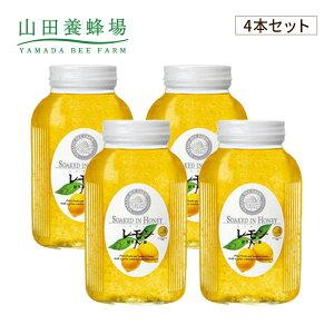 【山田養蜂場】レモンはちみつ漬 900g×4本 ギフト プレゼント 贈り物 食べ物 食品 はちみつ ハチミツ 蜂蜜漬け レモン レモネード 健康 人気 健康 お取り寄せグルメ 高級 国産