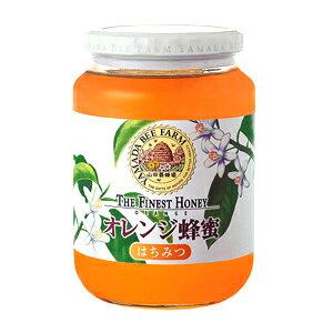 【山田養蜂場】オレンジ蜂蜜(メキシコ産) 1kgビン入食べ物 食品 はちみつ ハチミツ 健康 人気 お歳暮 ギフト プレゼント