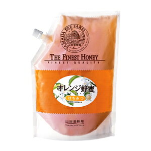 【山田養蜂場】オレンジ蜂蜜(メキシコ産) 1kg袋食べ物 食品 はちみつ ハチミツ 健康 人気 お歳暮 ギフト プレゼント