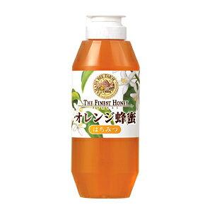 【山田養蜂場】オレンジ蜂蜜(メキシコ産) 500gプラ容器食べ物 食品 はちみつ ハチミツ 健康 人気 お歳暮 ギフト プレゼント