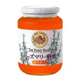 【山田養蜂場】【厳選はちみつ】ローズマリー蜂蜜(スペイン産)<1kgビン> ギフト プレゼント 食べ物 食品 はちみつ 健康 人気
