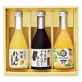 【山田養蜂場】ゆずハニードリンク、うるおいブルーベリーカシス、蜂蜜れもんドリンク1セット