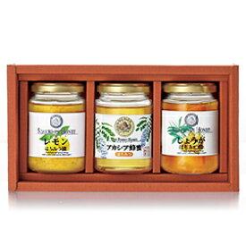 【山田養蜂場】【季節限定】はちみつ果実漬セット(生姜・レモン) 各200g「アカシア蜂蜜」と人気のはちみつ漬の詰合せ お歳暮 ギフト