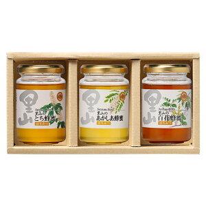 【山田養蜂場】 日本のはちみつ食べ比べセット 各200g×3種 日本各地の花々の香りが楽しめる国産はちみつ3種類の詰合せ はちみつ 蜂蜜 食べ物 食品 詰め合わせ 健康お取り寄せグルメ ギフト