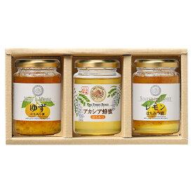 【山田養蜂場】【季節限定】はちみつ果実漬セット(ゆず・レモン)<各200g> 1セットゆず・レモンの「はちみつ漬」と「アカシア蜂蜜」のセット ギフト お取り寄せグルメ 高級 お歳暮