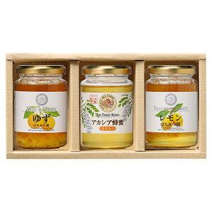 【山田養蜂場】はちみつ果実漬セット(ゆず・レモン)<各200g> 1セットゆず・レモンの「はちみつ漬」と「アカシア蜂蜜」のセット ギフト 贈り物 お取り寄せグルメ 高級 お歳暮 内祝い お礼