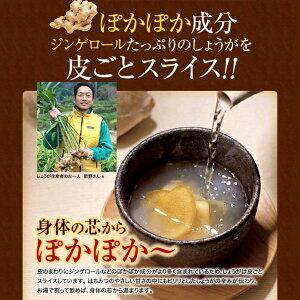 【国産大しょうが使用】山田養蜂場のしょうがはちみつ漬(900g入)