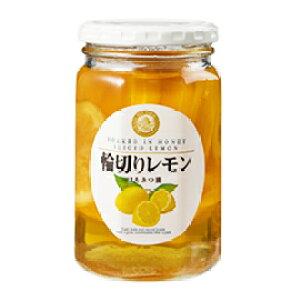 【山田養蜂場】 輪切りレモンはちみつ漬 < 1本 (420g) >はちみつ 果実漬け スライス レモネード 砂糖不使用 食べ物 食品 健康男性 女性 父 母 夫 妻 両親 お取り寄せグルメ ギフト 贈答 プレ