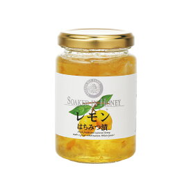 【山田養蜂場】レモンはちみつ漬 200g入 ギフト プレゼント 食べ物 食品 はちみつ 健康 人気 健康 お取り寄せグルメ 高級