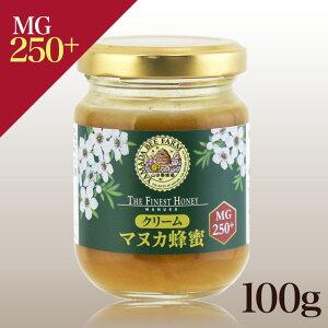 【山田養蜂場】クリームマヌカ蜂蜜 MG250+100g ギフト プレゼント 食べ物 食品 はちみつ 健康 人気