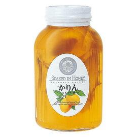 【11月2日以降のお届けとなります】【山田養蜂場】かりんはちみつ漬 900g ギフト プレゼント 食べ物 食品 はちみつ 健康 人気