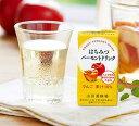 【山田養蜂場】はちみつバーモントドリンク ギフト プレゼント 食べ物 食品 はちみつ 健康 人気 プレゼント